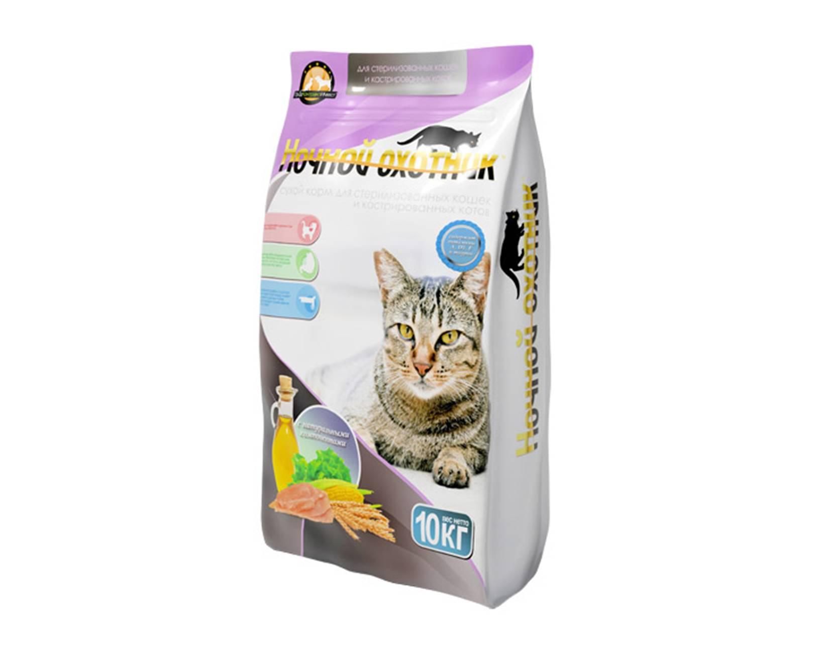 Как сделать кошке корм